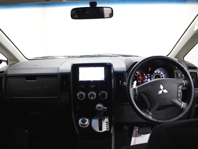 三菱 デリカD:5 DパワーPKG 4WD ディーゼルターボ 全国3年保証付