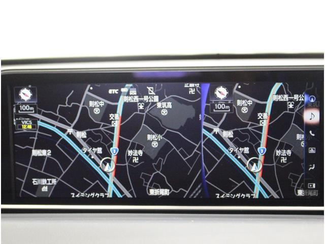 レクサス RX RX200t Fスポーツ 全国3年保証付き