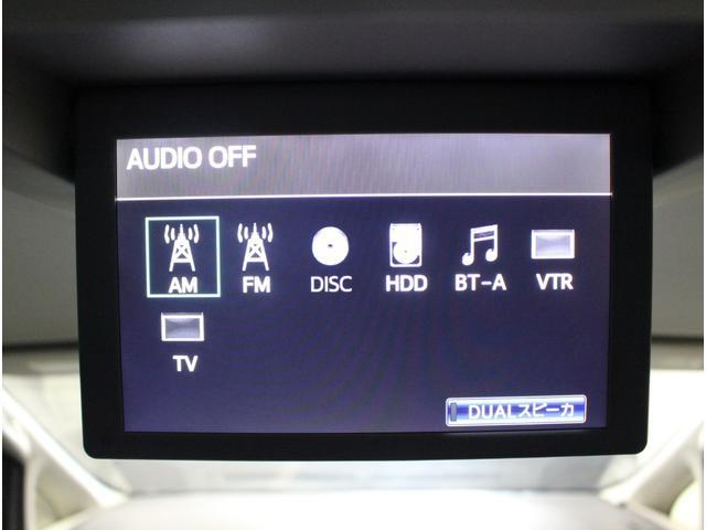 トヨタ アルファード 240S Cパッケージ 全国3年保証付 純正HDDナビ