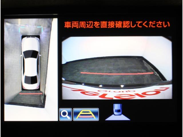 トヨタ クラウンマジェスタ Fバージョン ワンオーナー 全国3年保証付