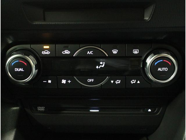 【オートエアコン】温度を設定すれば快適な空間に。