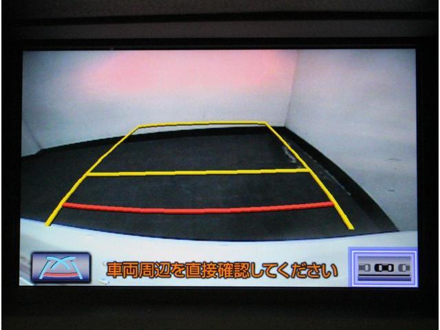 RX270 バージョンL ワンオーナー 全国3年保証付(9枚目)