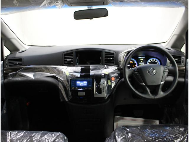 250ハイウェイスターS 登録済未使用車 保証継承 新品ナビ(6枚目)