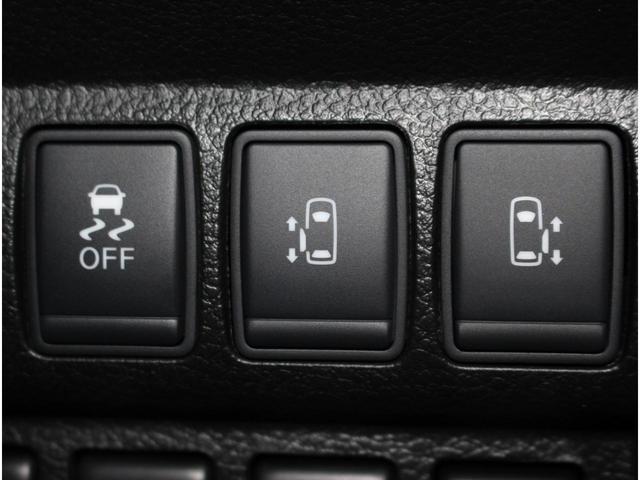 250ハイウェイスターS 登録済未使用車 保証継承 新品ナビ(9枚目)