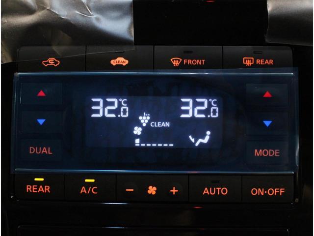 250ハイウェイスターS 登録済未使用車 保証継承 新品ナビ(15枚目)