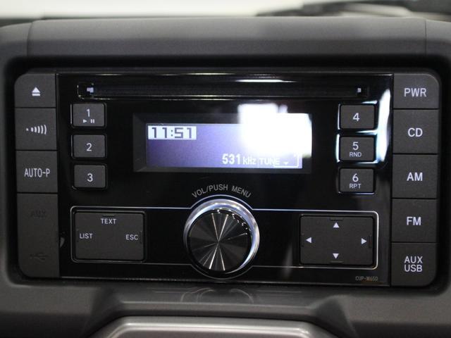 【オーディオ】CD/AM/FMラジオの再生が可能です。