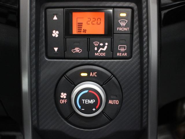 【オートエアコン】温度調整はお好みの温度を設定するだけ。快適性があがります。