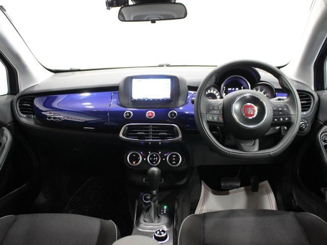 セーフティパッケージ 150台限定車 社外ナビ 新車保証継承(7枚目)