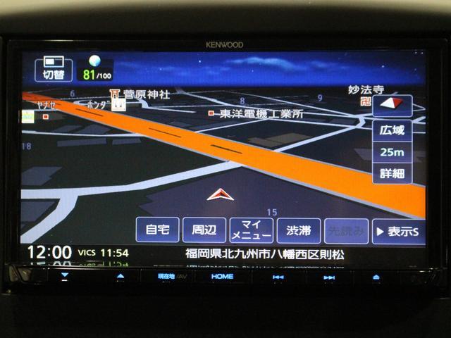 セーフティパッケージ 150台限定車 社外ナビ 新車保証継承(8枚目)