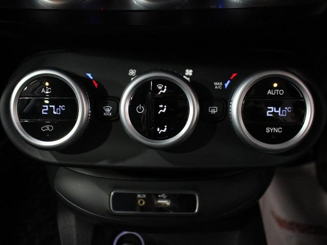 セーフティパッケージ 150台限定車 社外ナビ 新車保証継承(19枚目)
