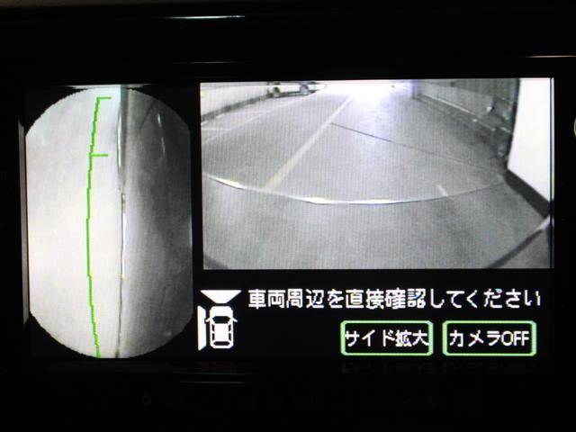 シャモニー 純正SDナビ クリーンディーゼル 全国3年保証付(20枚目)