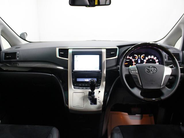 【強化買取中】バージョングループ強化買取中!新車乗り換えの下取り価格に不満なお客様、是非当社に査定させて下さい!無料査定・出張査定を行っています。まずはお電話下さい!0066-9706-0862