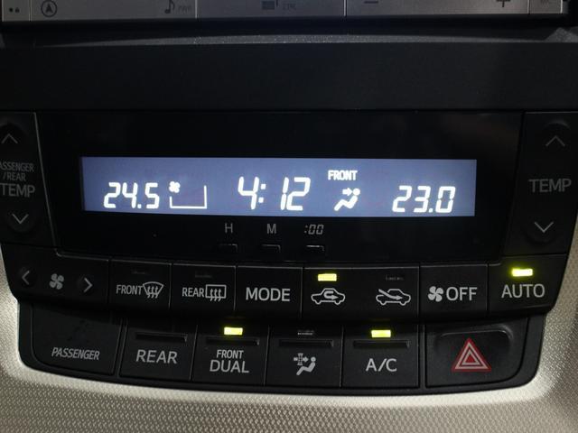 【オートエアコン/デュアル/ダブル】温度調整はお好みの温度を設定するだけ。快適性があがります。