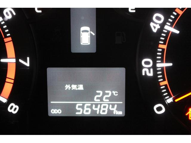 【走行距離】56484km