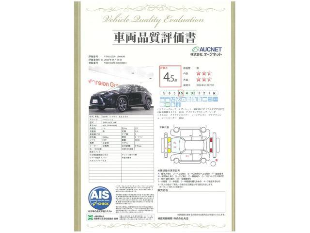 RX300バージョンL サンルーフ レザー 全国3年保証付(3枚目)