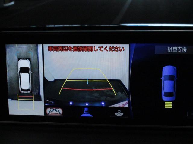 RX300バージョンL サンルーフ レザー 全国3年保証付(13枚目)