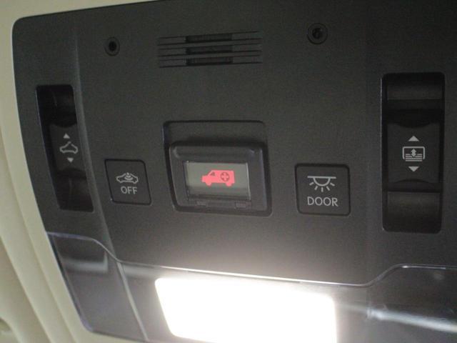 RX300バージョンL サンルーフ レザー 全国3年保証付(16枚目)