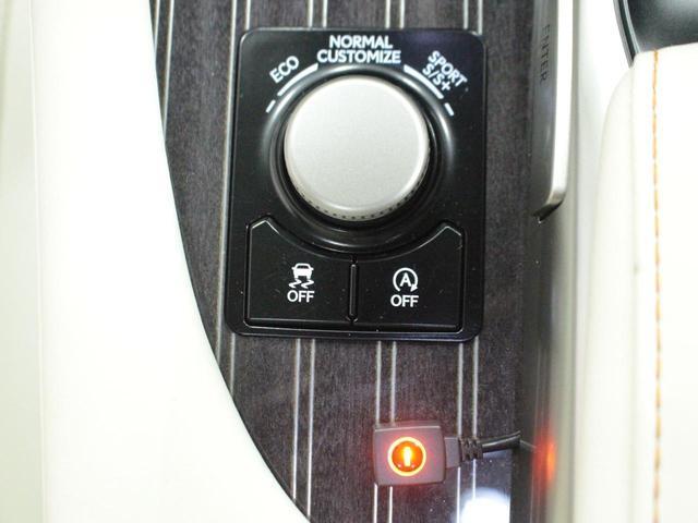 RX300バージョンL サンルーフ レザー 全国3年保証付(19枚目)