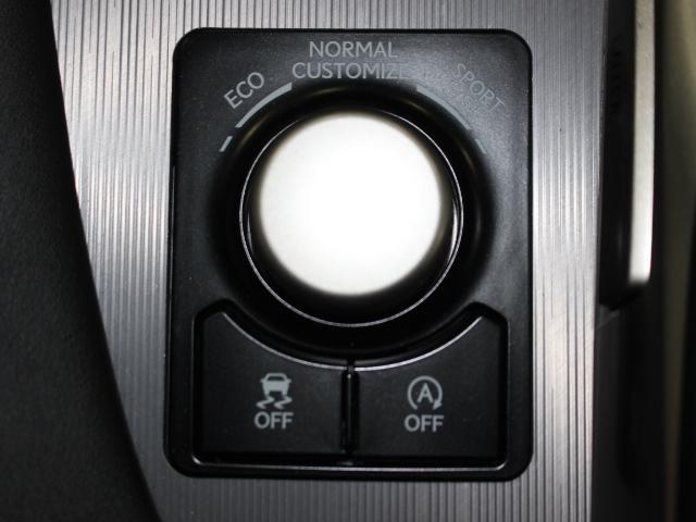 【エコモード・スポーツモード】市街地走行や高速走行中にスイッチを切り替えると燃費の向上に役立ちます。