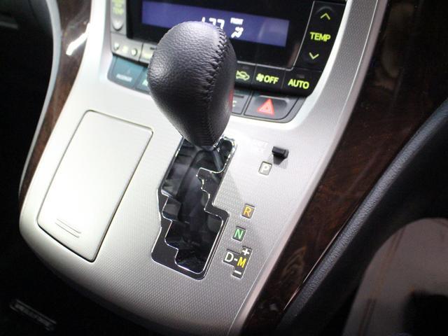 【トランスミッション】CVT(無段変速車)【駆動方式】FF