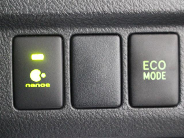 【エコモード】市街地走行や高速走行中にスイッチを切り替えると燃費の向上に役立ちます。