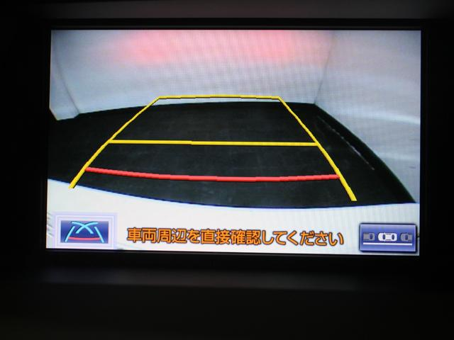 RX450hバージョンL エアサスペンション 全国3年保証付(9枚目)