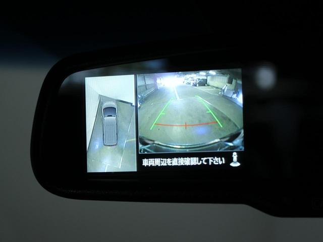 G パワーパッケージ 登録済未使用車 8人乗 新車保証継承(9枚目)