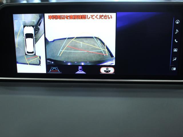 RX450h Fスポーツ サンルーフ レザー 全国3年保証付(9枚目)