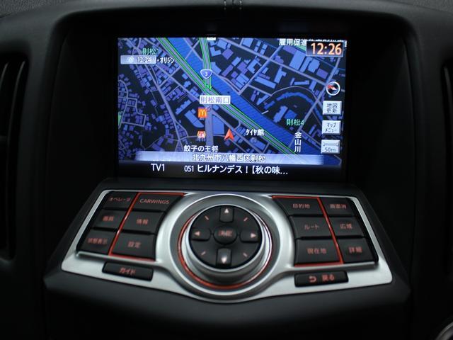 【純正HDDナビ】遠方へのドライブも安心ですね! フルセグTV/DVD/CD/Bluetooth/USB端子/ミュージックサーバー/フロント・バックカメラ