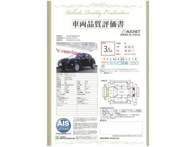 15RX タイプV 社外メモリーナビ 全国3年保証付(3枚目)