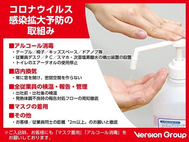 【純正SDナビ】遠方へのドライブも安心ですね! フルセグTV/DVD/CD/SD/バックカメラ