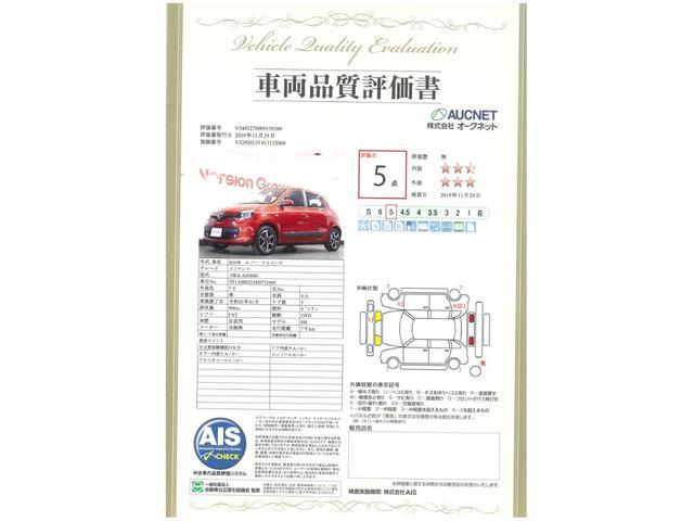 インテンス ワンオーナー 禁煙車 AFS 新車保証継承(2枚目)