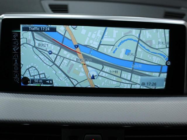 【純正HDDナビ】遠方へのドライブも安心ですね! CD/SD/ミュージックサーバー/ミュージックプレイヤー/バックカメラ