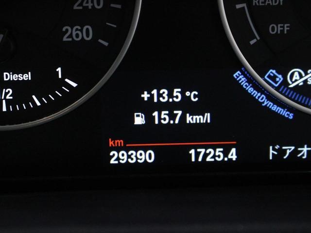 【走行距離】29390km
