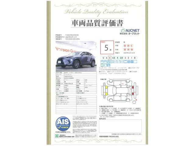 「レクサス」「NX」「SUV・クロカン」「福岡県」の中古車3