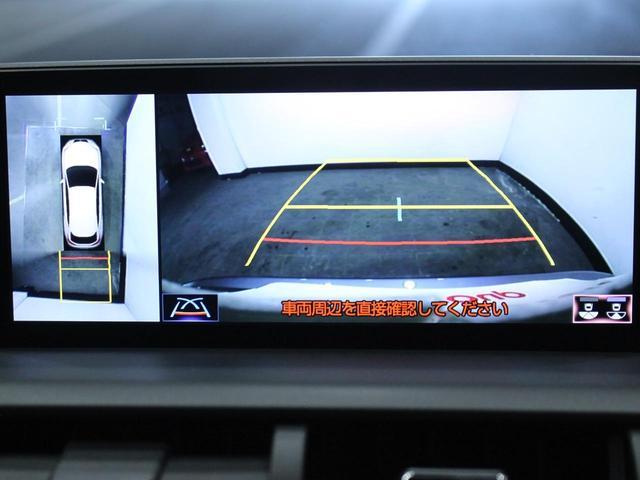 「レクサス」「NX」「SUV・クロカン」「福岡県」の中古車9