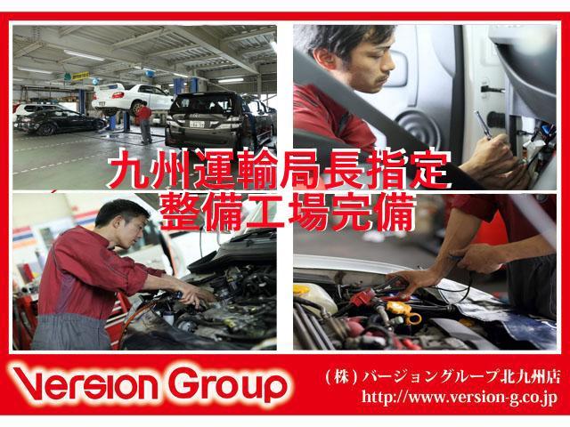 「レクサス」「NX」「SUV・クロカン」「福岡県」の中古車37
