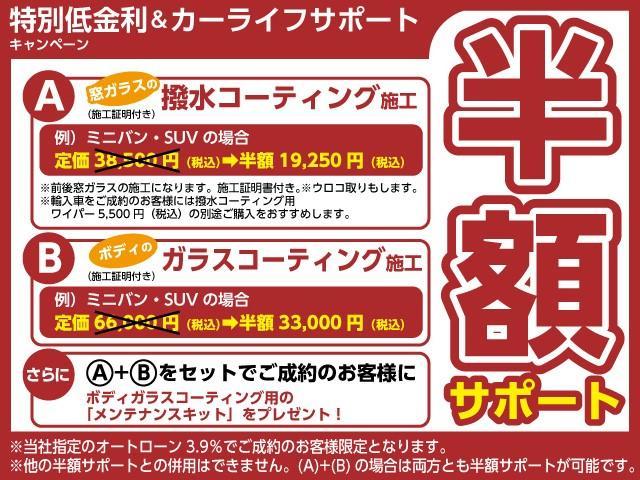 「アバルト」「 アバルト595」「コンパクトカー」「福岡県」の中古車4