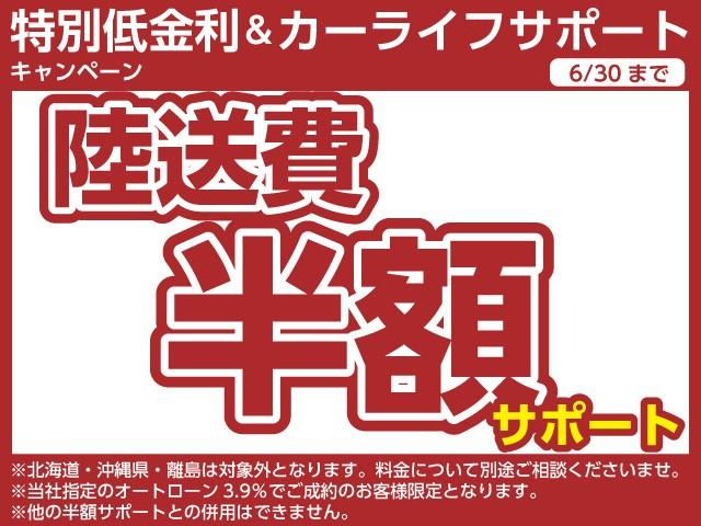 「アバルト」「 アバルト595」「コンパクトカー」「福岡県」の中古車5