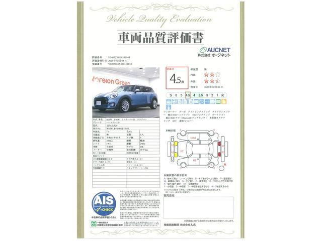 「MINI」「MINI」「ステーションワゴン」「福岡県」の中古車2
