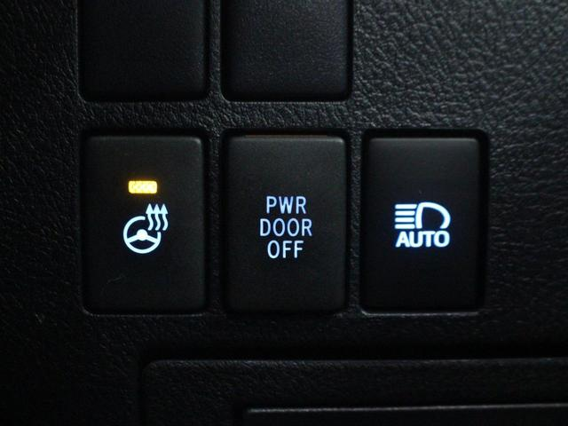 【クルーズコントロール】アクセルを踏み続けることなくセットした一定の速度を維持する機能です。長時間の高速走行時に便利です!