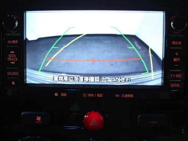 【ドライブモードセレクター】(4WDLOCK)雪道または砂地など、タイヤがスリップしやすい時に使用する位置です。大きな駆動力を後輪にも伝えるため、脱出を容易にするとともに全域で力強い走行ができます。