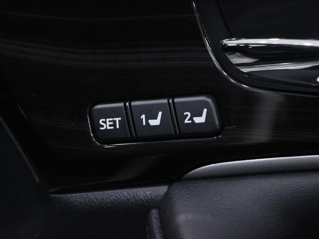 【シートメモリー】パワーシートで設定した位置を2名分まで記憶させることが可能です。
