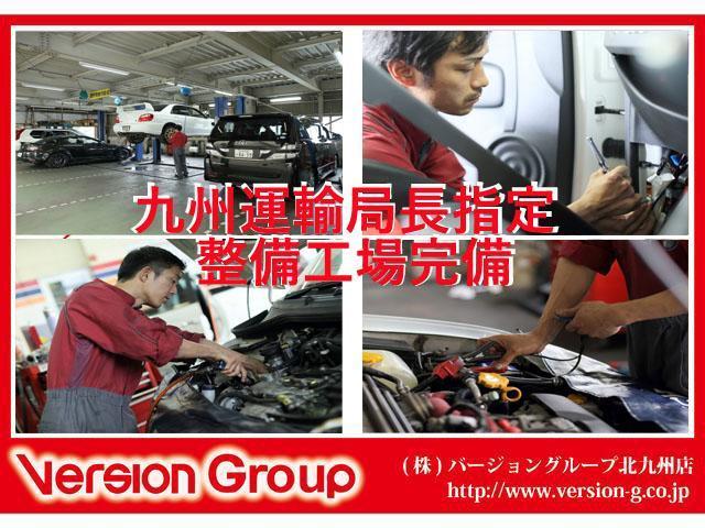 【九州運輸局長指定整備工場】自動車検査員・自動車整備士の国家資格保有者が常駐。購入後も安心です。