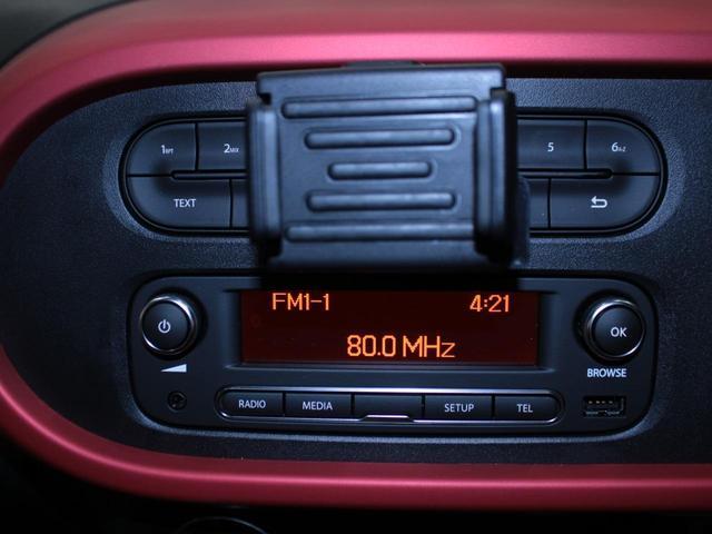 【オーディオ】AM・FMラジオの再生が可能です。 スマホクレードル付きです。