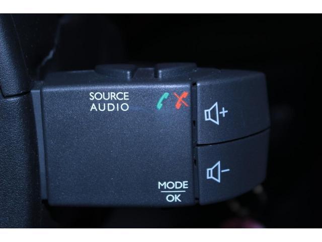 【サテライトスイッチ】ルノー車専用アプリ「R&Go」を利用し、Bluetooth接続で運転中にかかってきた電話を同期させるとことができます。交通安全にも効果的です。