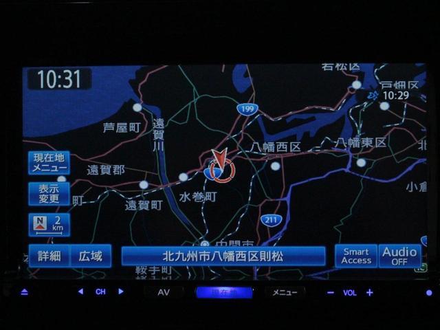 【社外HDDナビ】遠方へのドライブも安心ですね! フルセグTV/DVD/CD/SD/バックカメラ