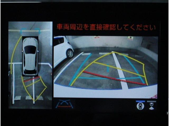 「トヨタ」「ヤリス」「コンパクトカー」「福岡県」の中古車14