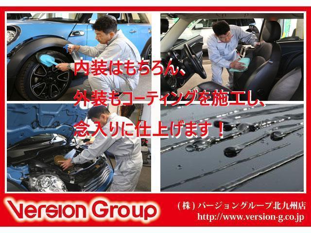 「トヨタ」「ヤリス」「コンパクトカー」「福岡県」の中古車55