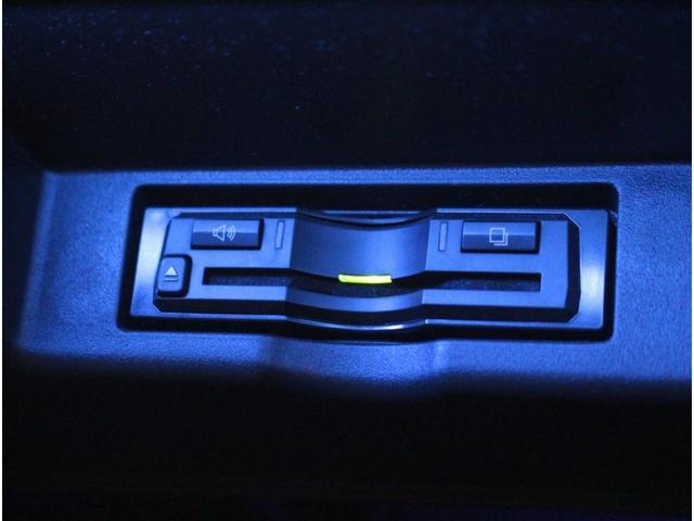 プレミアム スタイルモーヴ 全国3年保証付 ワンオーナー パノラマムーンルーフ モデリスタ 社外アルパインナビ バックカメラ ハーフレザー クルコン LEDライト オートハイビーム パワーシート シートヒーター パワーバックドア(31枚目)